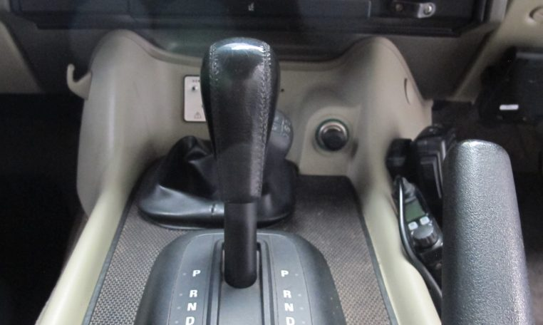 2002 Discovery 2 - Gear Shifter
