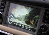 Range Rover Vogue - Entertainment System