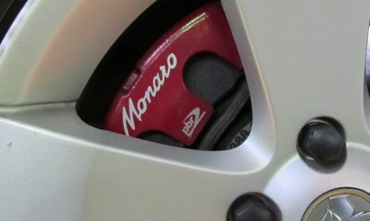 2005 Holden Monaro - Brakes