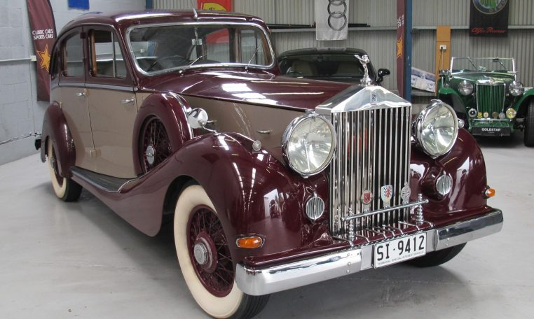 1933 Rolls Royce - Front View