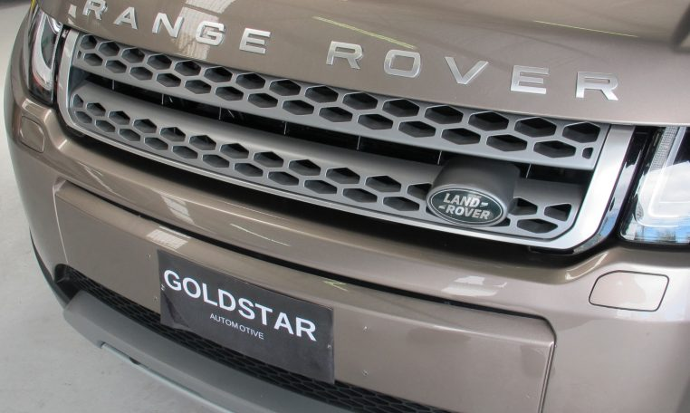 2016 Range Rover Evoque - Front Grill