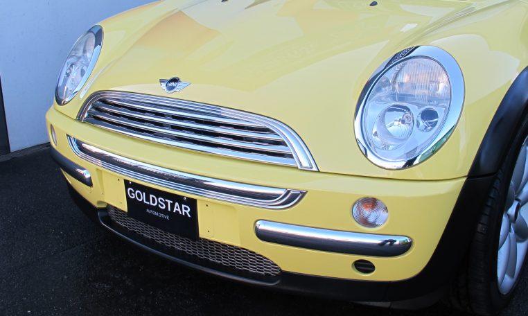 2003 Mini Cooper - Front Grill